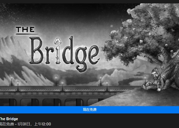 本周Epic Games免费游戏:物理解谜游戏《The Bridge》