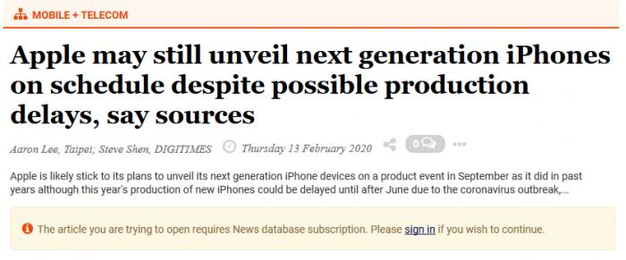 尽管受疫情影响iPhone 12依然可能9月如期上市发售