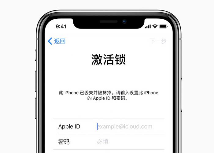 iPhone有锁机iccid完美解锁突然复活:苹果放水?