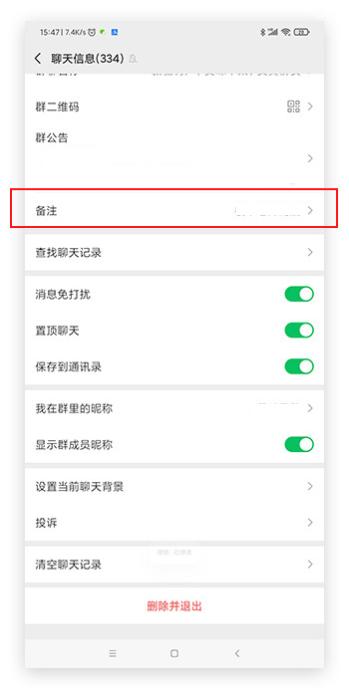 安卓微信7.0.14版本内测发布:增加多项实用新功能