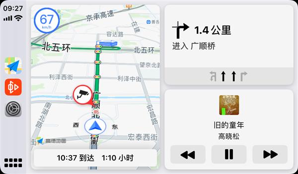 CarPlay新功能上线 宝马车主未来可免费使用