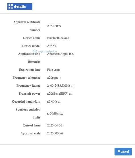苹果PowerBeats Pro 2耳机通过工信部认证 可能现身WWDC2020