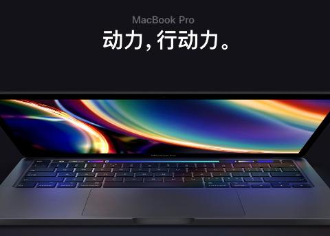 new macbook pro.png