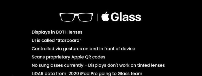 苹果AR眼镜信息曝光:LiDAR+手势控制 预估售价499美元