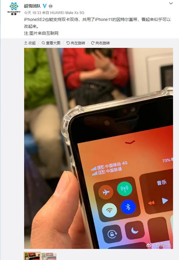 超雪团队再出手:新iPhone SE成功破解双卡双待