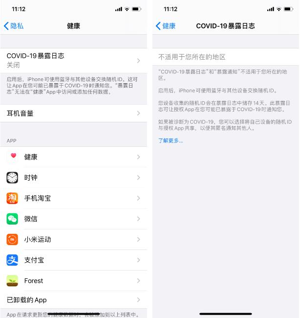 iOS 13.5/iPadOS 13.5正式版发布,可通过OTA升级