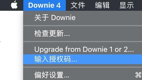 怎么使用Downie下载 B站、油管、优酷、腾讯的视频