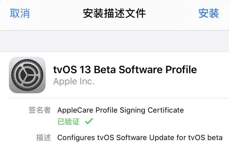 完美屏蔽iOS 13系统更新提醒,下载iOS屏蔽升级描述文件