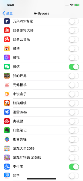 屏蔽越狱检测插件:越狱后App无法打开怎么办?如何屏蔽越狱检测?