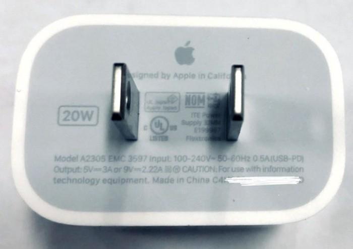 新款iPhone 12可能不再随机附赠充电器和有线耳机