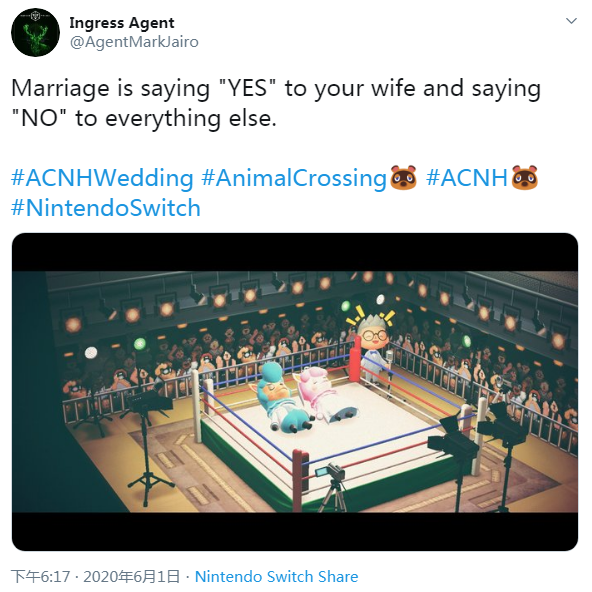 3, wedding-event-animal-crossing.png