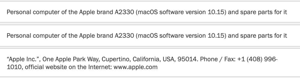 Screenshot-2020-06-11-at-10.47.33.png