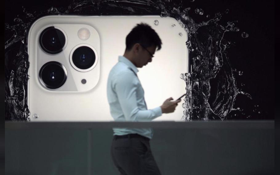 欧洲广告商针对 iOS 14 隐私功能提出批评:伤害了广告行业系统