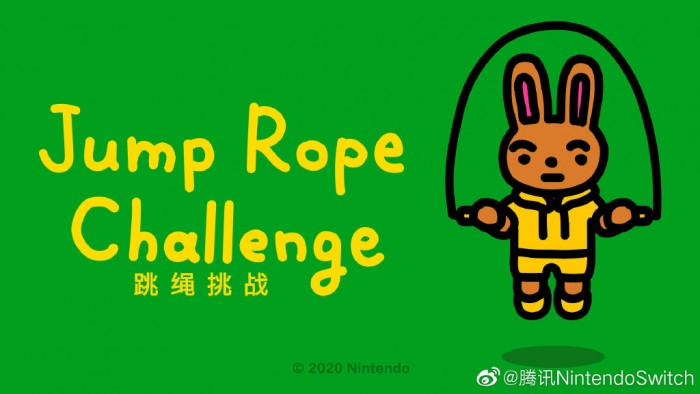 腾讯送出福利:国行Switch用户也可以下载《跳绳挑战》