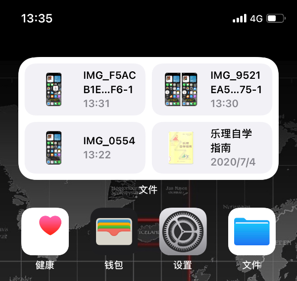 iOS 14 Beta 2发布:带来多项细节改进,隐私管理进一步加强(附升级方法)
