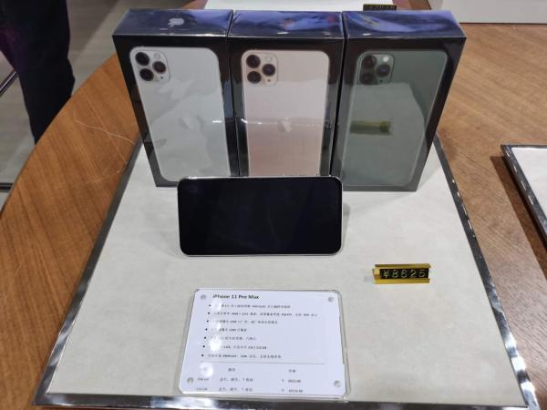 海南免税购物新政首日:顶配苹果手机便宜2500元低于港行