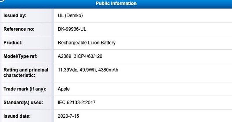 新Macbook Air现身:49.9Wh新型电池现身备案网站