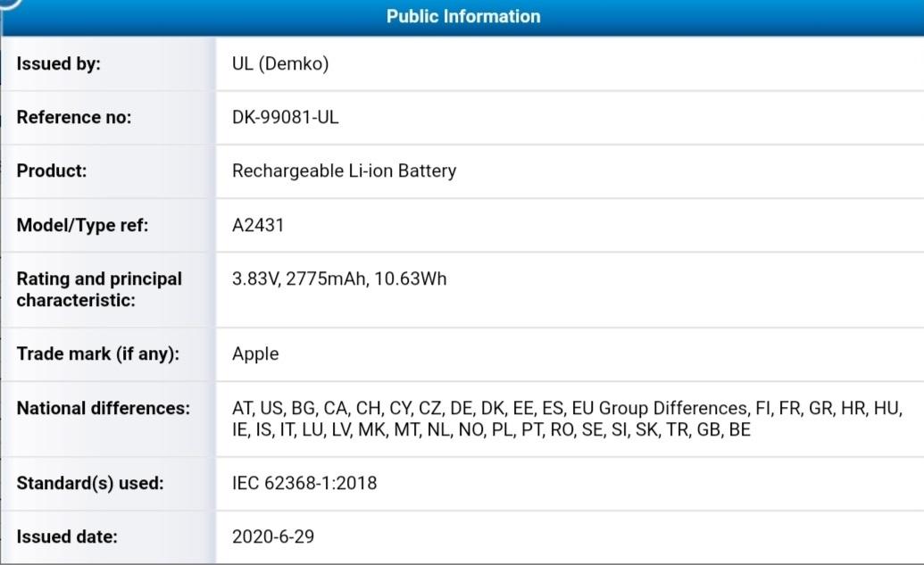 苹果三款 iPhone 电池通过认证:最高 3687mAh