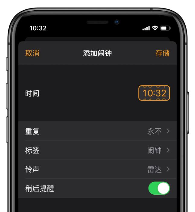iOS 14 Beta 6 发布:AirPods Pro 全新空间音频功能现身