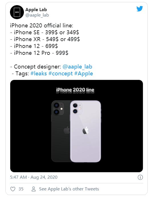 爆料人士称iPhone 12起售价699美元 高于外媒预期