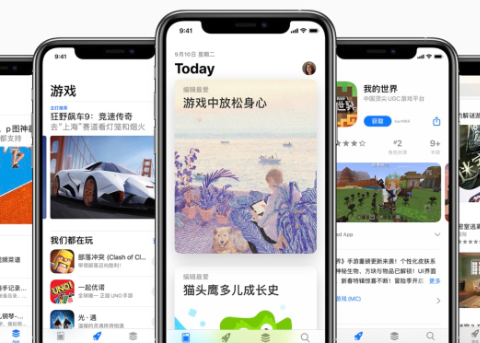 苹果 App Store 下架 29800 款应用和游戏