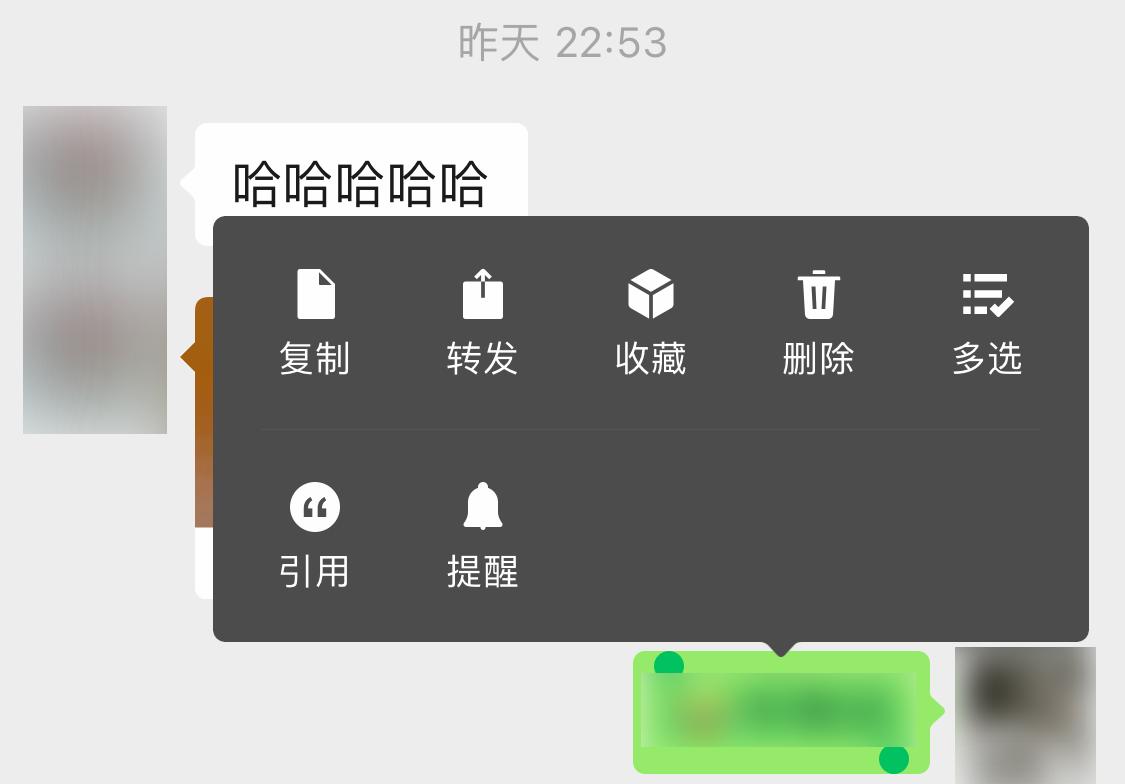 微信iOS版7.0.15正式版更新:聊天窗口、视频号等多项改进