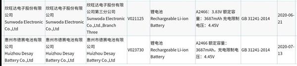 iPhone 12全系电池容量参数现身入网设备数据库