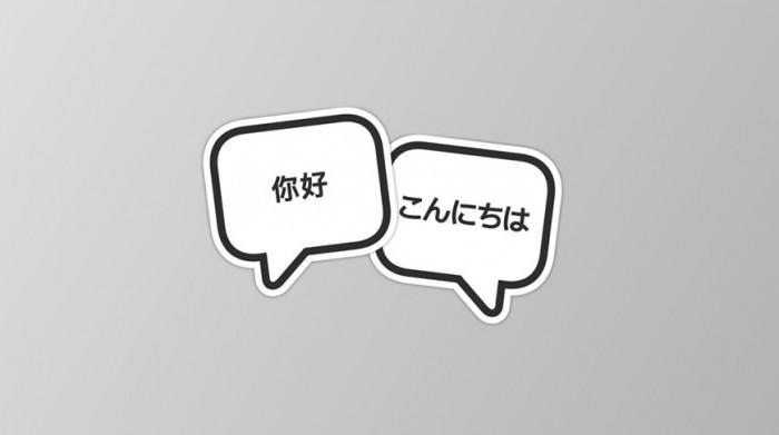 苹果在WWDC20视频中加入日文和简体中文字幕