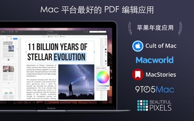 涨价前上车,苹果年度最佳应用 PDF Expert 仅需99元