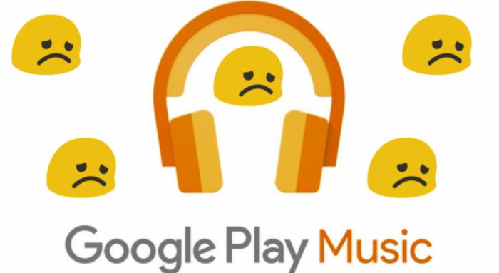 谷歌宣告Google Play Music正式结束生命周期