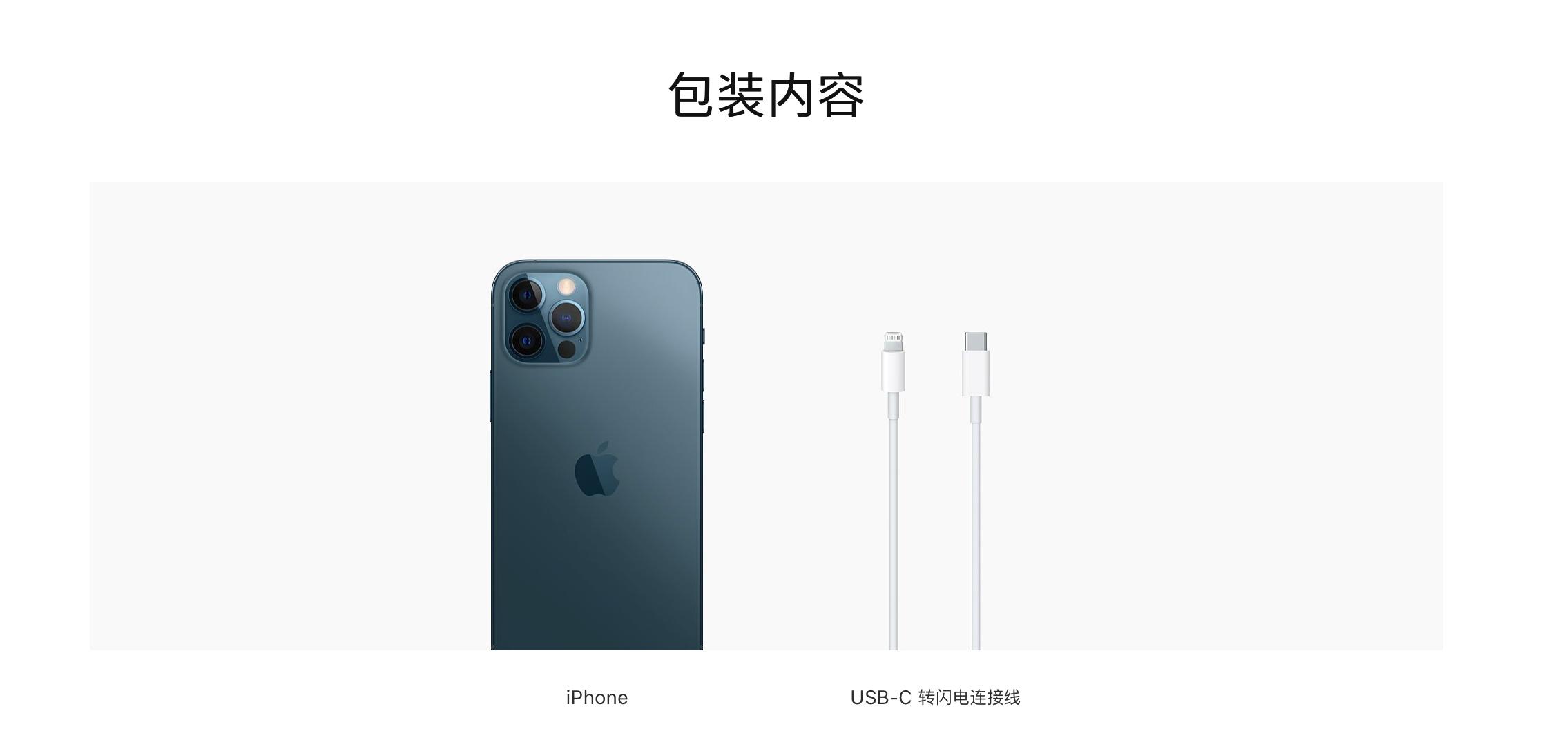 iPhone 11/iPhone XR/iPhone SE也不再附赠电源适配器和耳机