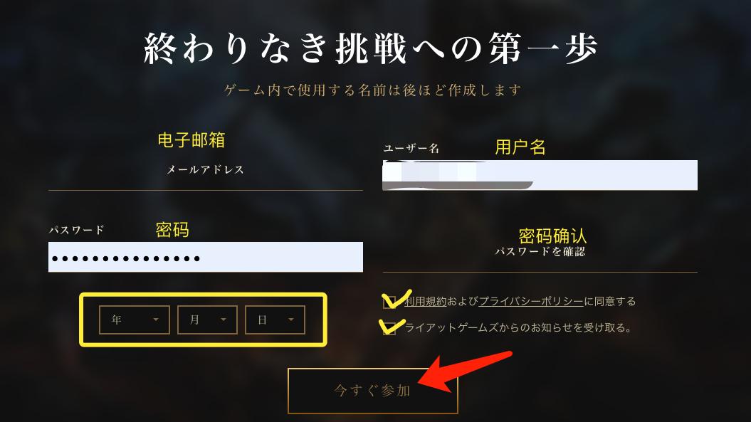 《英雄联盟》手游公测开启,如何注册英雄联盟手游日服账号?