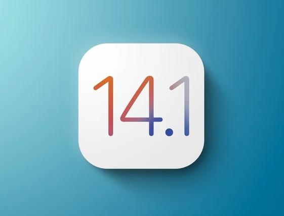 苹果发布iOS 14.1和iPadOS 14.1:解决了多项Bug修复