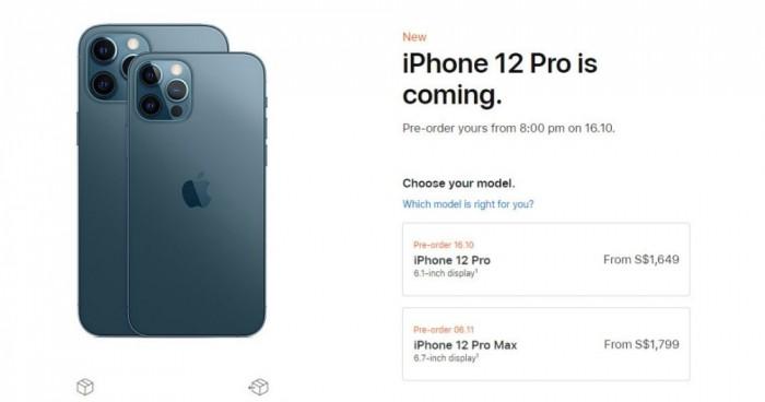 新加坡媒体:新加坡毕业生需工作14.4天才买得起iPhone 12 Pro