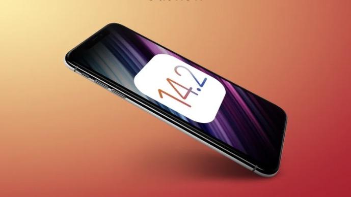 iOS 14.2 GM 版发布:修复无限弹窗错误
