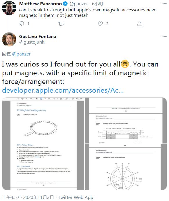 苹果为第三方MagSafe配件制造商提供了设计指南