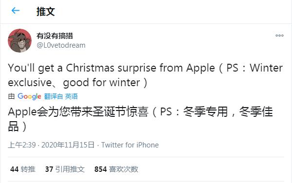 """爆料称,苹果将带来""""圣诞节惊喜"""""""