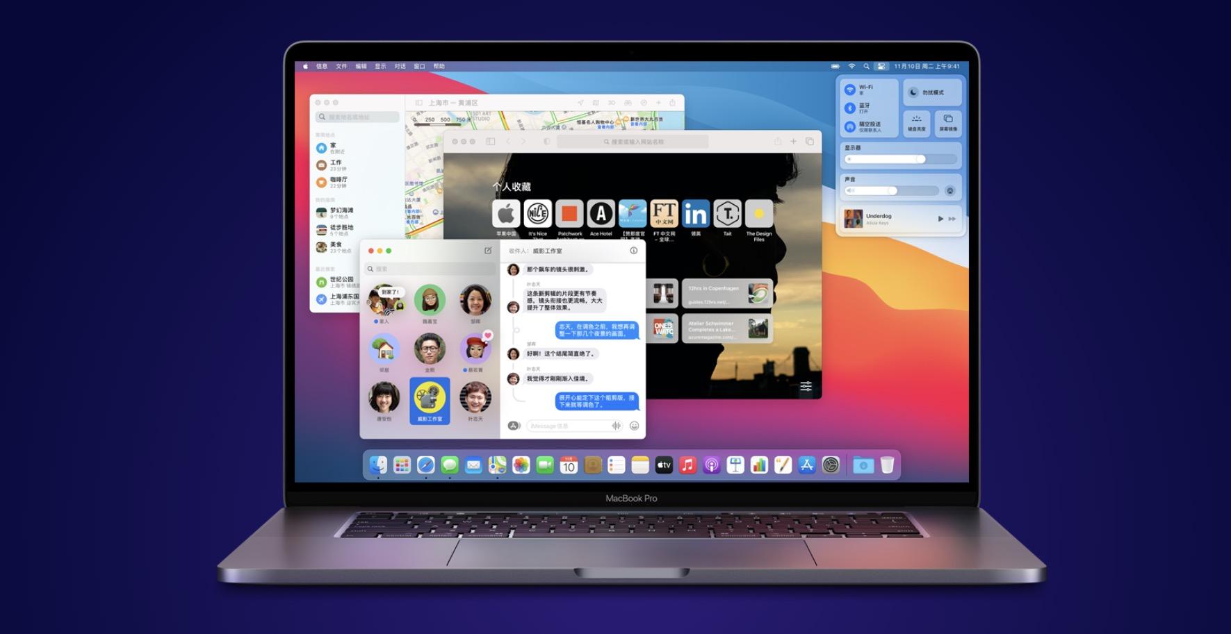 苹果最新 macOS Big Sur 正式版发布!