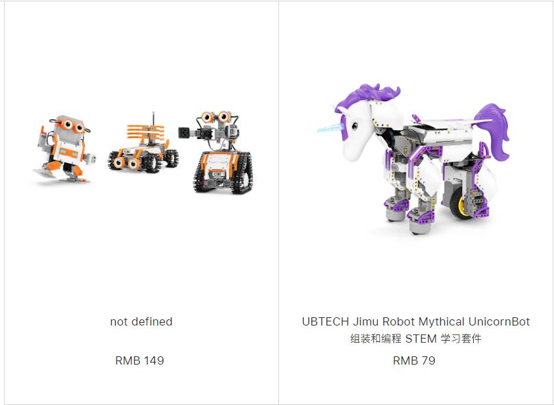 苹果网站价格BUG:千元产品变百元,出问题的订单被取消