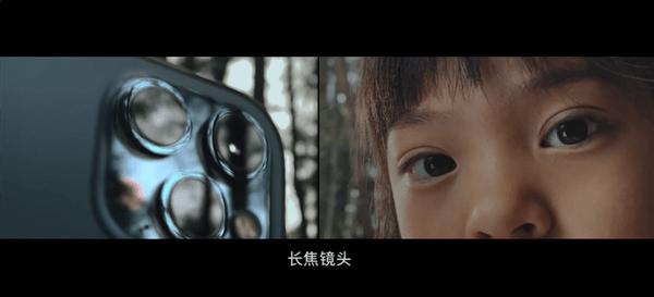 iPhone 12 Pro Max拍摄:苹果新春影片《阿年》全网首映