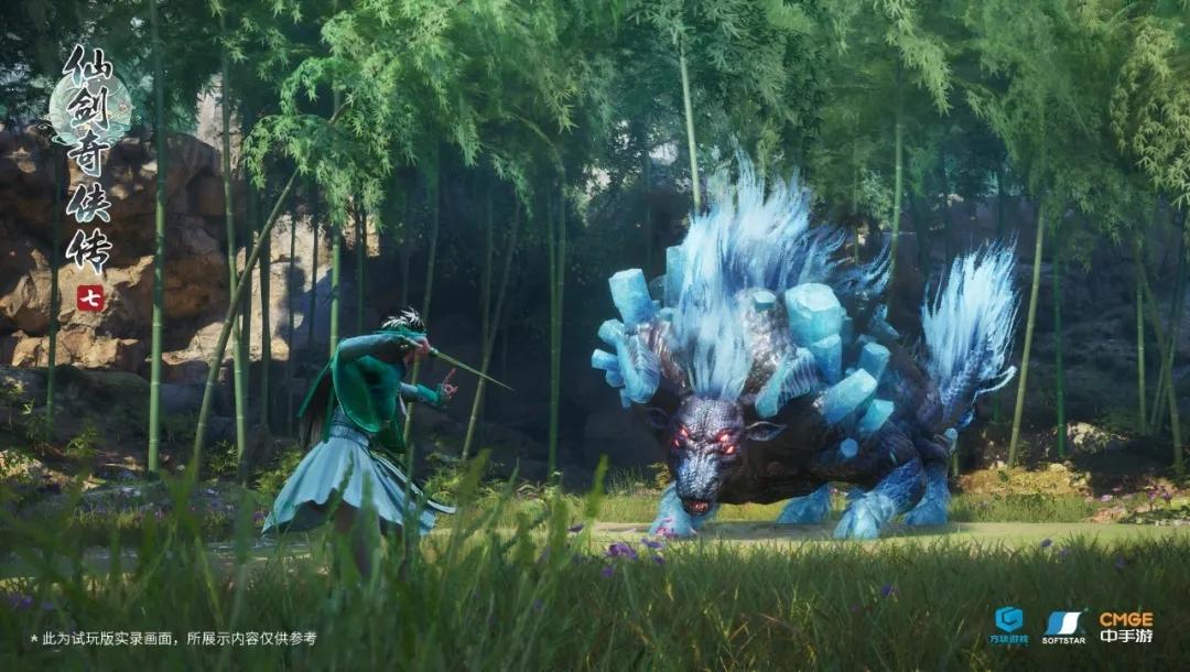 《仙剑奇侠传七》试玩版今日正式解锁 实机画面公布