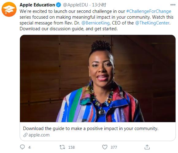 """携手King Center:苹果发起第二期""""变革挑战""""活动"""