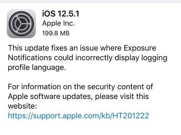 苹果为iPhone 6等旧设备发布iOS 12.5.1更新
