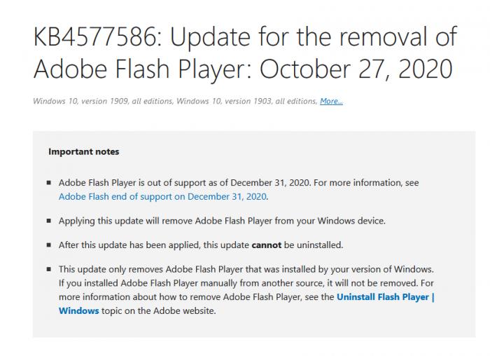 """微软悄然推出""""杀手补丁"""":彻底删除Flash Player"""