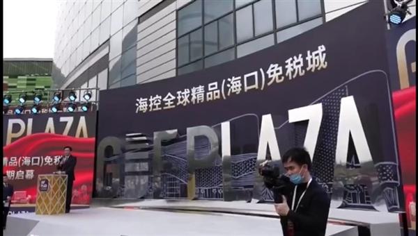 海南自贸港琼版免税iPhone 12价格公布:最多省1500元