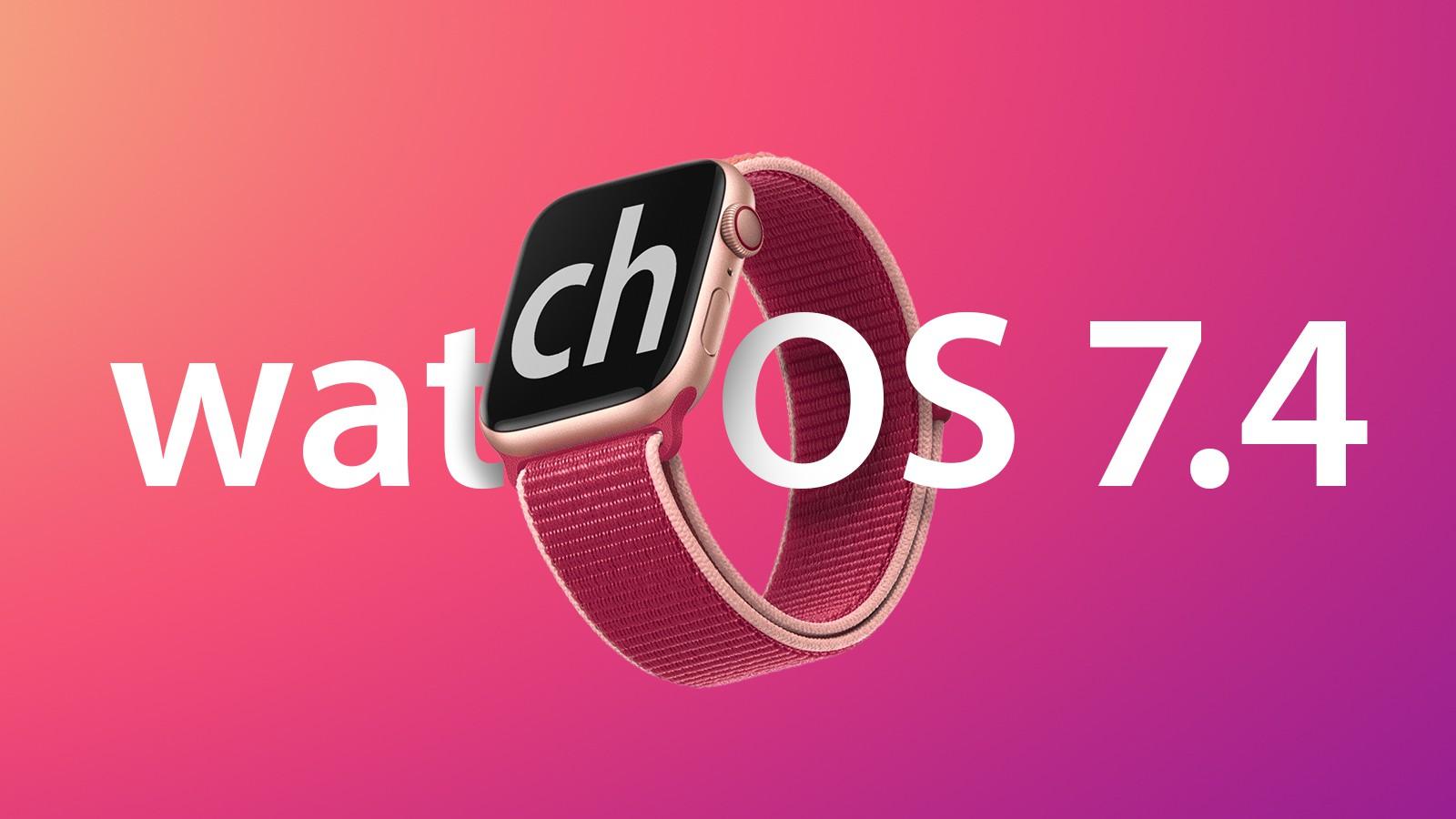 苹果发布iOS 14.5 beta 7: 优化细节,为广告主提供新的广告追踪技术