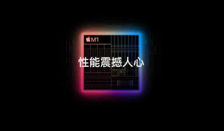 2021苹果发布会 | 新款iPad Pro杀疯了:全系M1,最高2TB存储,支持雷电4