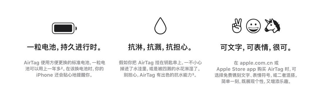 """2021苹果发布会:""""防丢神器""""AirTag登场,U1芯片实现精确查找"""