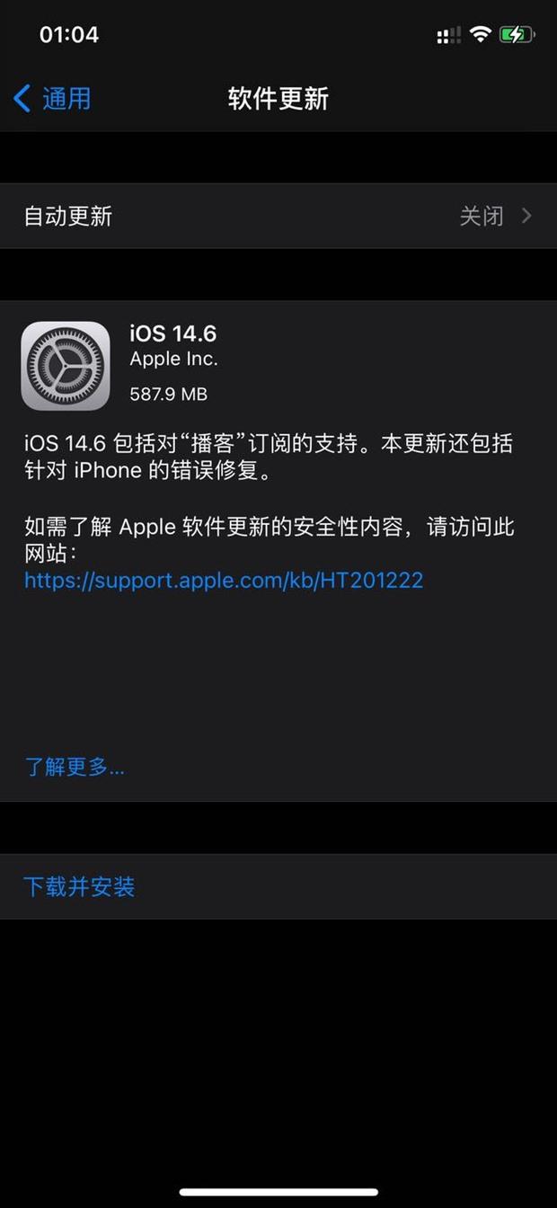 iOS 14. 6 正式版发布:修复 iOS 14.5.1 性能下降问题