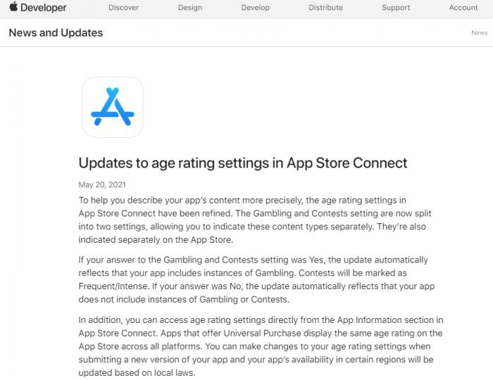 苹果更新应用程序年龄分级设置:对含赌/博和比赛内容的App进行精确分类